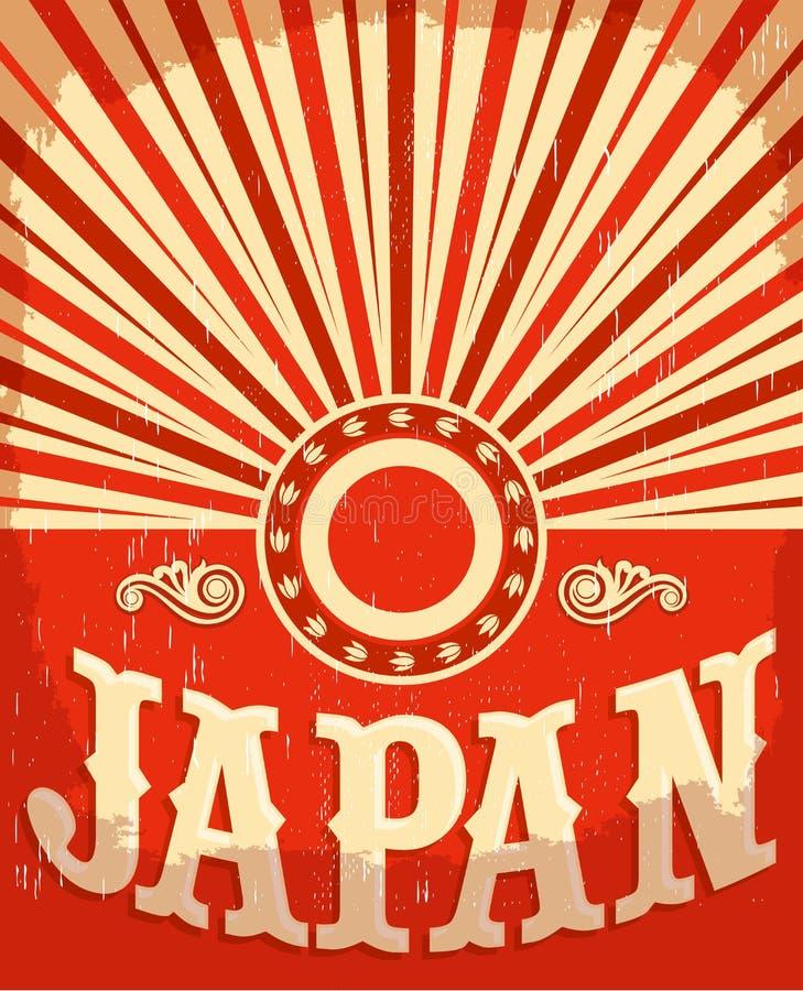 Cartaz velho do vintage de Japão com cores japonesas da bandeira ilustração royalty free