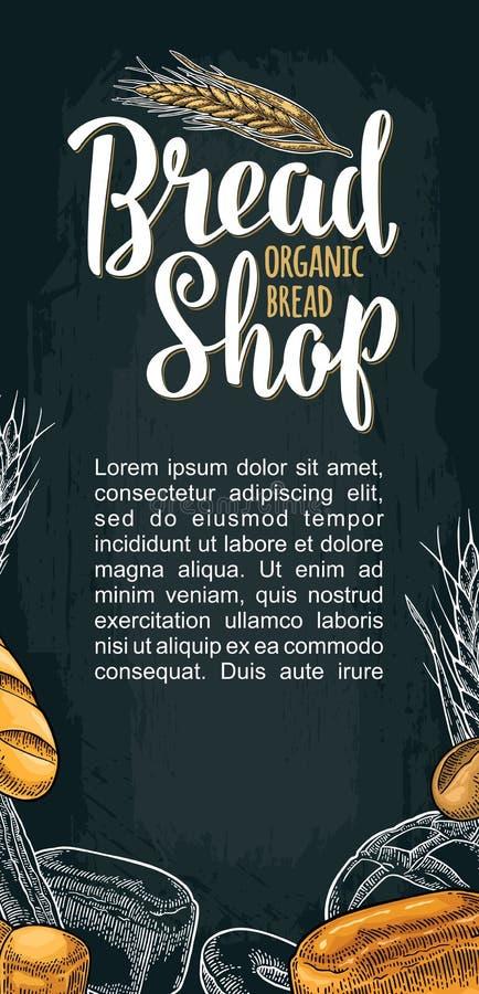 Cartaz vertical com pão Gravura tirada mão do vintage da cor do vetor ilustração do vetor