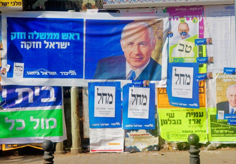 Cartazes da eleição com Benjamin Netanyahu fotografia de stock royalty free