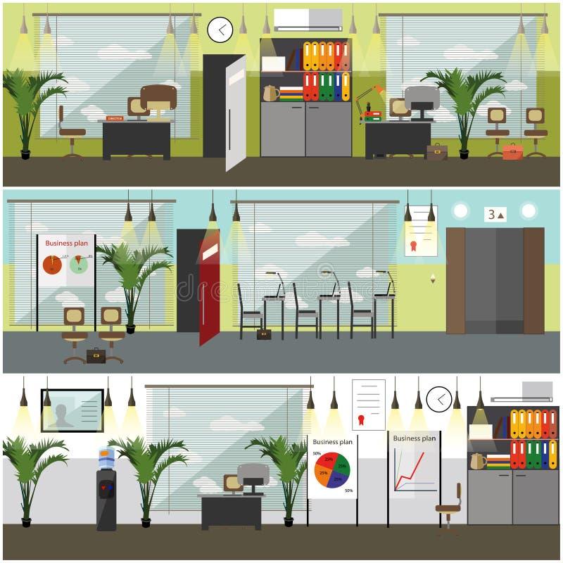 Cartazes interiores do vetor do conceito do escritório, bandeiras no estilo liso ilustração stock