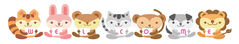 Carte animale illustration de vecteur
