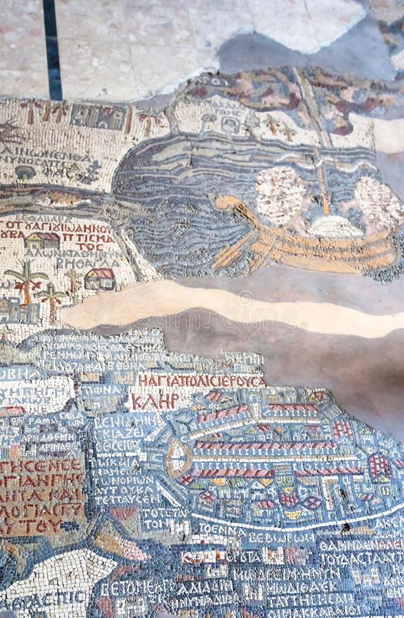 Carte bizantine antique des Terres Saintes, Madaba - 2 photo stock