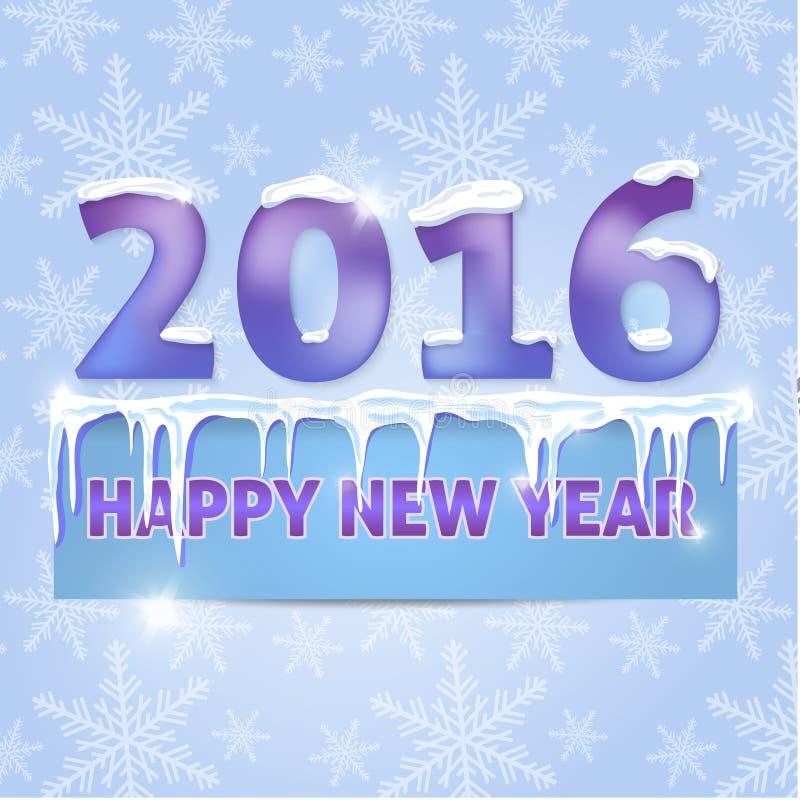 carte Bonne année 2016 Flocons de neige, glaçons, neige Défectuosité de vecteur illustration stock