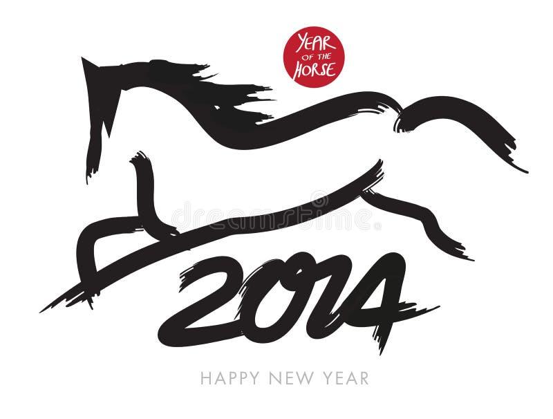 Carte chinoise de nouvelle année avec un cheval illustration de vecteur
