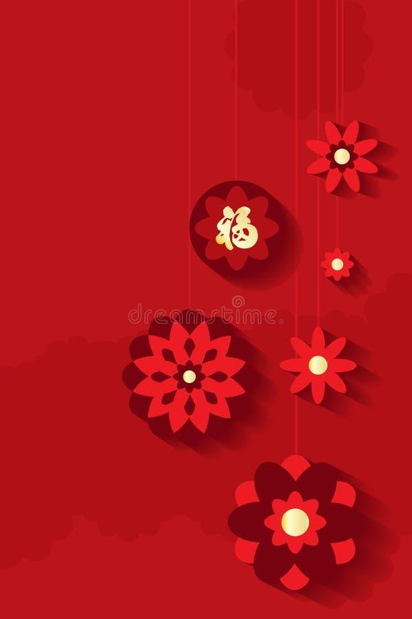 Carte chinoise de nouvelle année de fleur illustration libre de droits