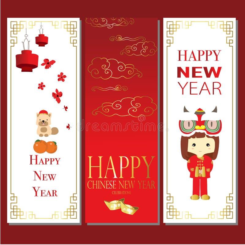 Carte chinoise rouge d'or avec le chien, le chiot, la fleur, la fille, le coup et le lanter illustration stock