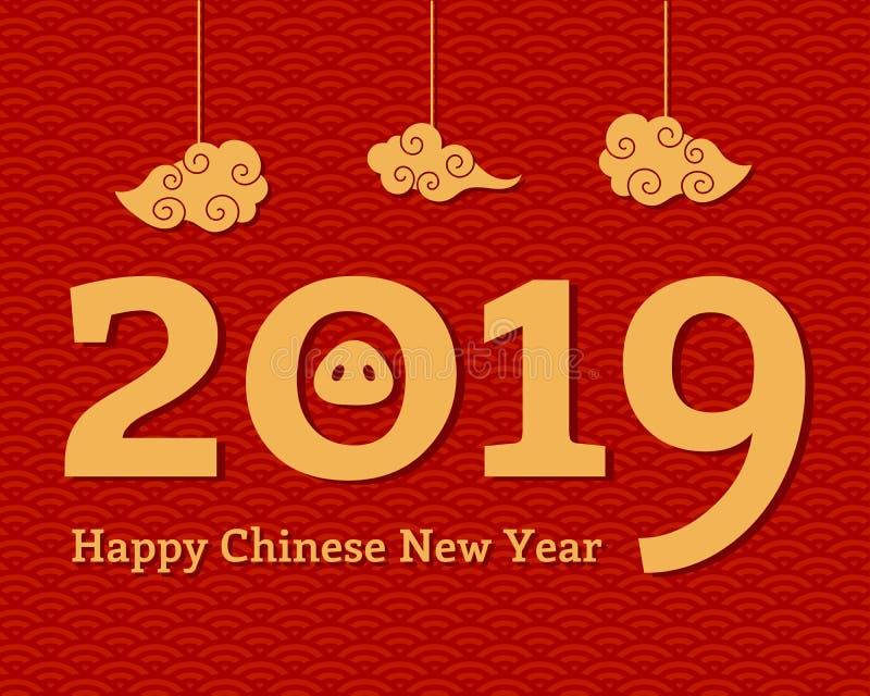 2019 carte cinesi del nuovo anno royalty illustrazione gratis