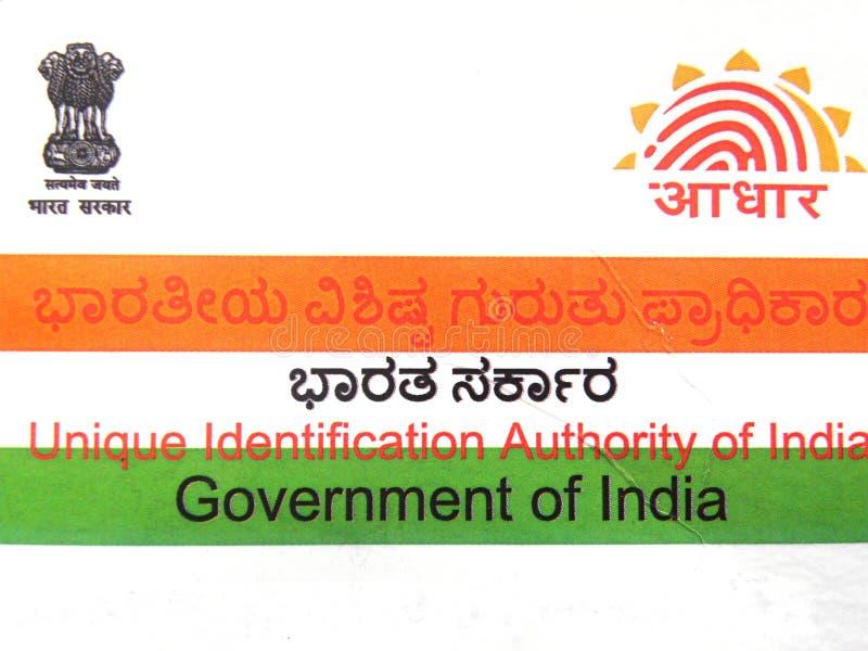 Carte d'Aadhaar photos libres de droits