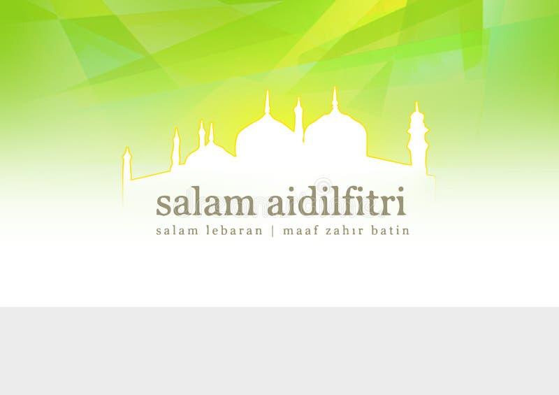 Carte d'aidilfitri de Salam illustration de vecteur