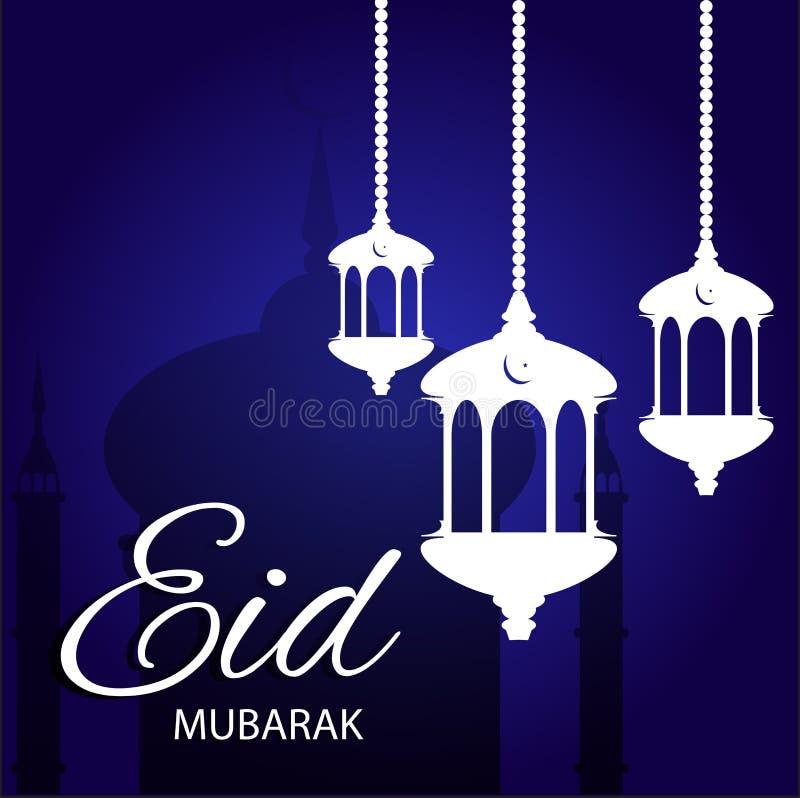 Carte d'Eid Al Adha dans eps10 illustration stock