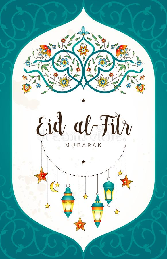 Carte d'Eid al-Fitr Mubarak illustration de vecteur