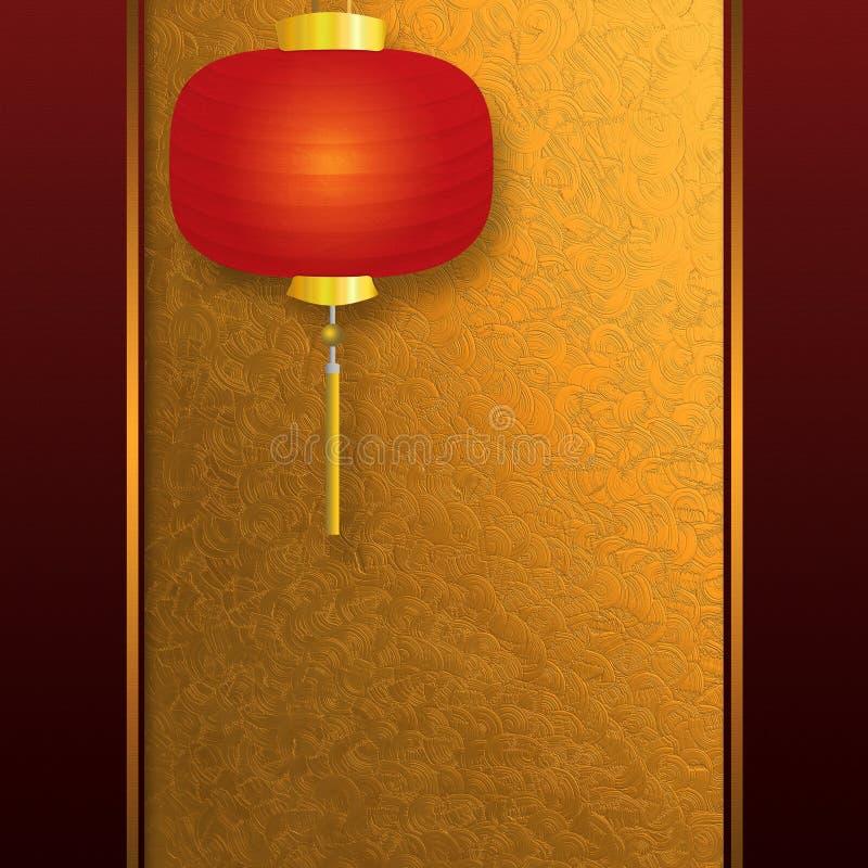 Carte d'invitation avec la lanterne chinoise illustration libre de droits