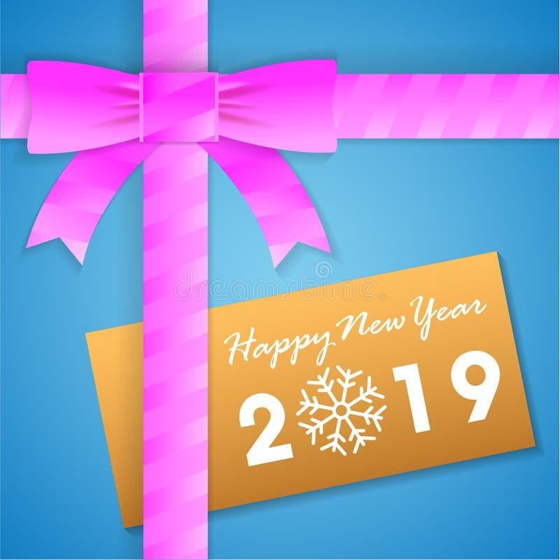 carte de boîte-cadeau de bonne année de ‡ de ¹ d'à illustration stock