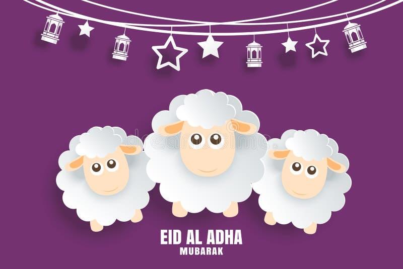 Carte de célébration d'Eid Al Adha Mubarak avec des moutons dans le pur de papier d'art illustration libre de droits