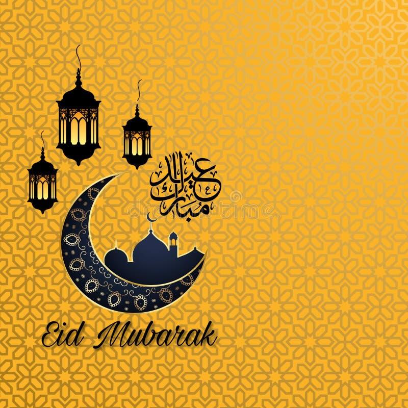 Carte de couverture d'Eid Mubarak, vue tirée de nuit de mosquée de voûte Fond arabe de conception Carte de voeux manuscrite Vecte illustration libre de droits