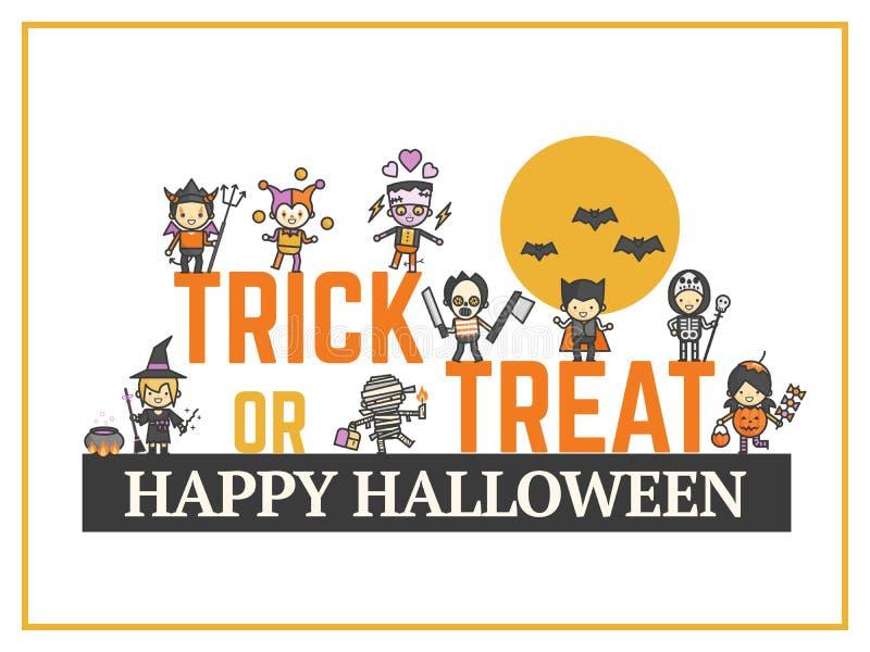 Carte de Halloween pour la nuit de partie de costume pour la bande dessinée mignonne d'enfant illustration de vecteur