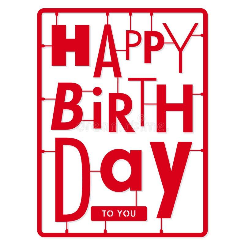 Carte de joyeux anniversaire. La typographie marque avec des lettres le type kit de fonte illustration stock