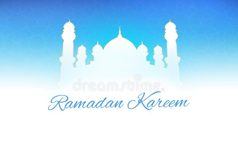 Carte de kareem de Ramadan photo libre de droits