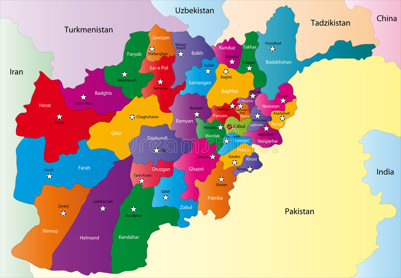 Carte de l'Afghanistan illustration de vecteur