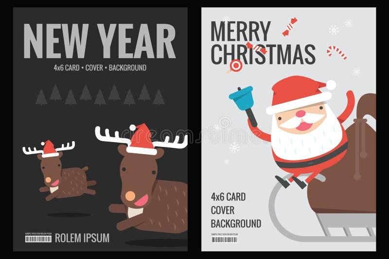 Carte de Noël - conception plate de fond illustration stock