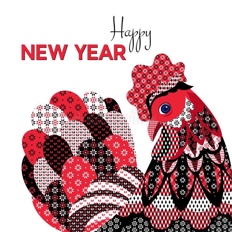 Carte de nouvelle année avec la poule rose illustration de vecteur