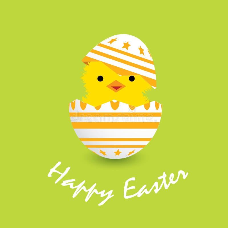Carte de Pâques illustration stock