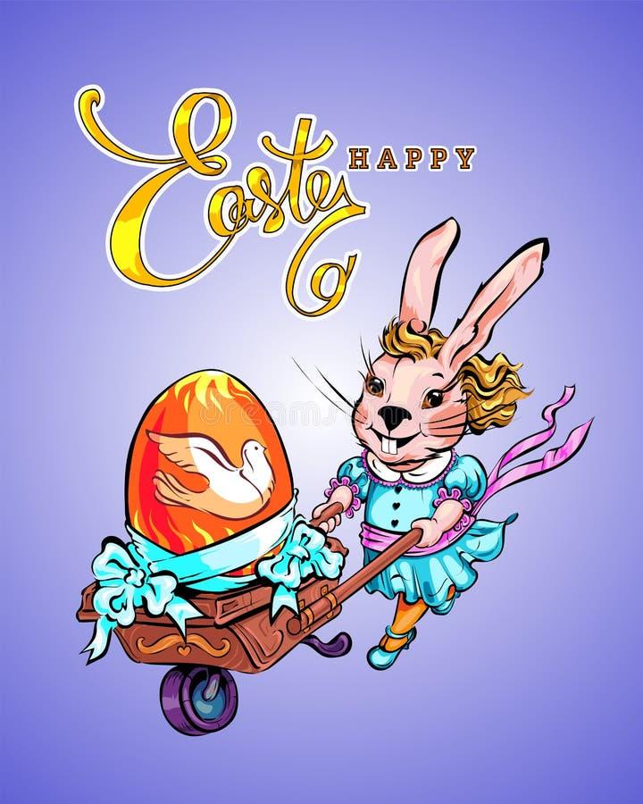 Carte de Pâques de vecteur avec un lapin à la mode illustration de vecteur