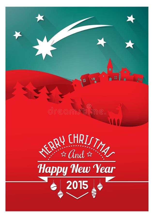 Carte de papier de Noël illustration de vecteur