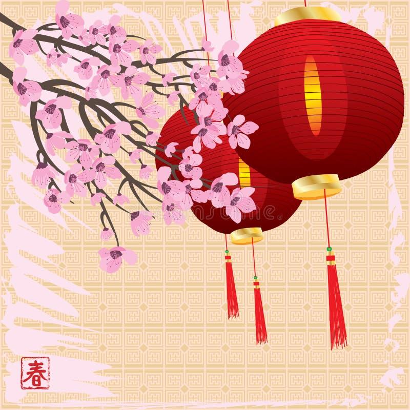 Carte de ressort de fleurs de cerisier illustration stock