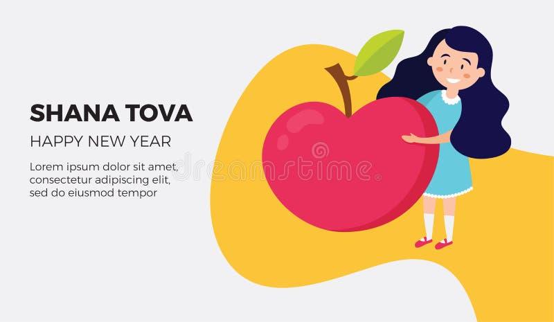 Carte de tova de Shana avec la fille heureuse tenant la pomme rouge Vecteur illustration de vecteur