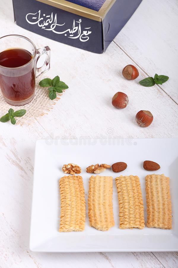 Carte de voeux arabe - Eid El Fitr photo stock