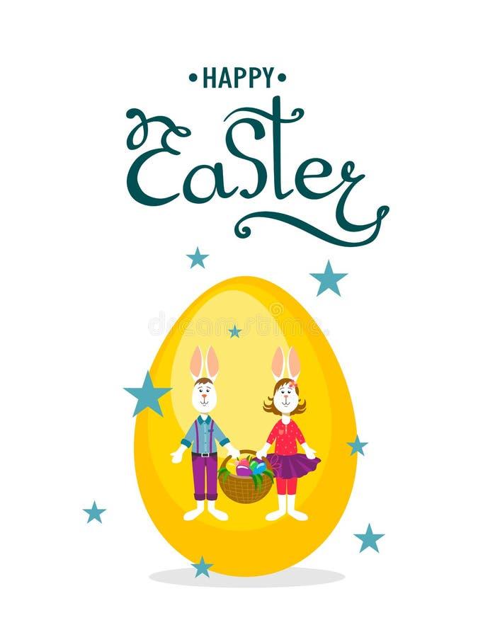 Carte de voeux avec des lapins Joyeuses Pâques Lapins mignons et drôles avec un panier des oeufs sur un grand oeuf et un texte ma illustration stock
