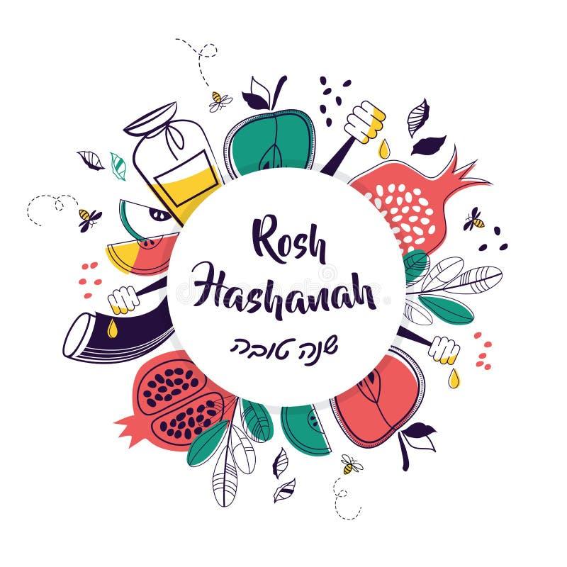 Carte de voeux avec des symboles des vacances juives Rosh Hashana, nouvelle année bénédiction de la bonne année, tova de shana da illustration libre de droits