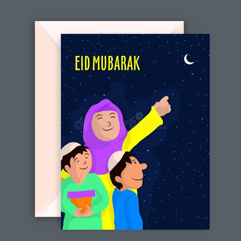 Carte de voeux avec la famille islamique pour Eid illustration stock