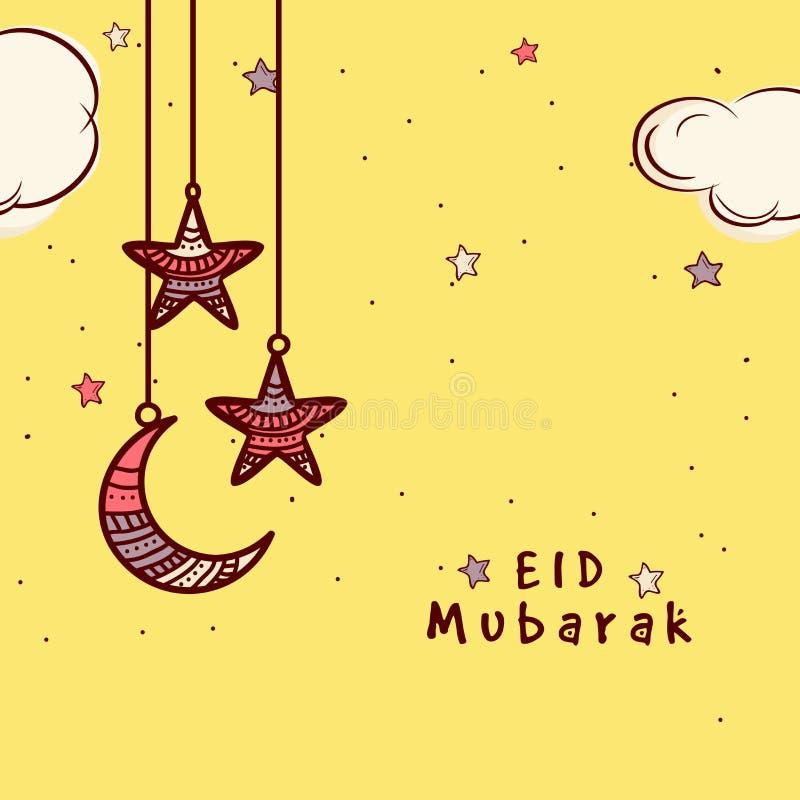 Carte de voeux avec la lune et l'étoile pour la célébration d'Eid illustration libre de droits