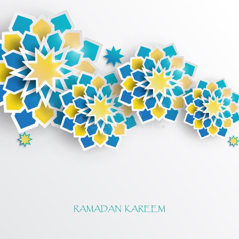 Carte de voeux avec le graphique de papier arabe complexe illustration de vecteur