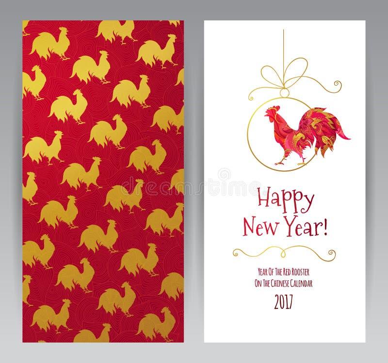 Carte de voeux avec le symbole rouge de coq de 2017 illustration stock