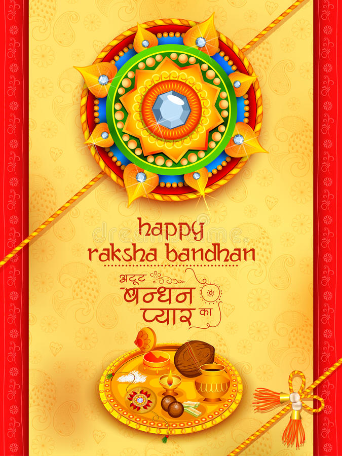 Carte de voeux avec Rakhi décoratif pour le fond de Raksha Bandhan illustration stock