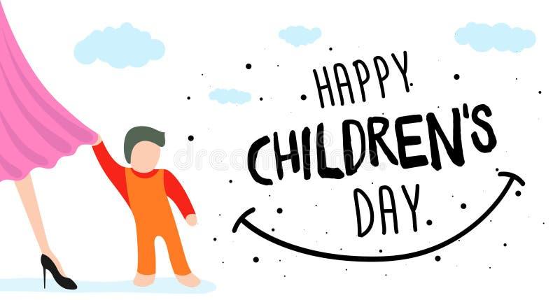 Carte de voeux, bannière ou affiche heureuse de jour d'enfants Peu enfant s'accroche à la robe de maman Conception d'événement de illustration libre de droits