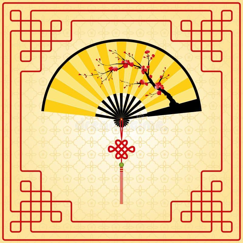 Carte de voeux chinoise d'an neuf illustration de vecteur