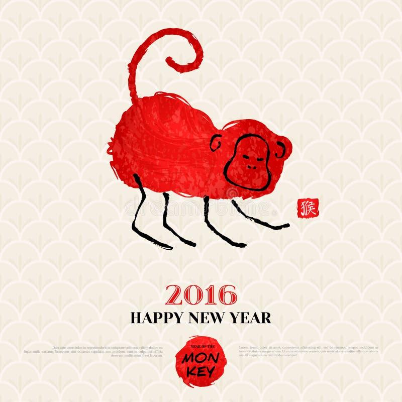 Carte de voeux chinoise de nouvelle année avec tiré par la main illustration de vecteur