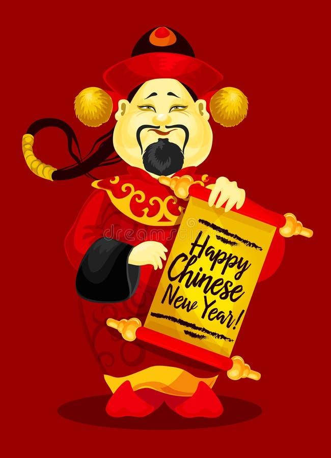 Carte de voeux chinoise de nouvelle année avec un dieu de la richesse illustration de vecteur