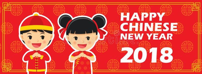 Carte de voeux chinoise heureuse de nouvelle année illustration de vecteur