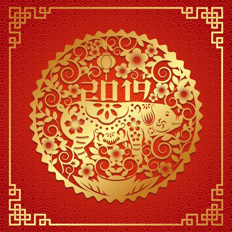 Carte de voeux chinoise heureuse de nouvelle année Dirigez l'illustration pendant l'année de la bannière de porc illustration stock