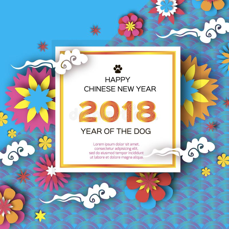 Carte de voeux 2018 chinoise heureuse de nouvelle année Année du chien Fleurs d'Origami texte Trame carrée Floral gracieux illustration stock