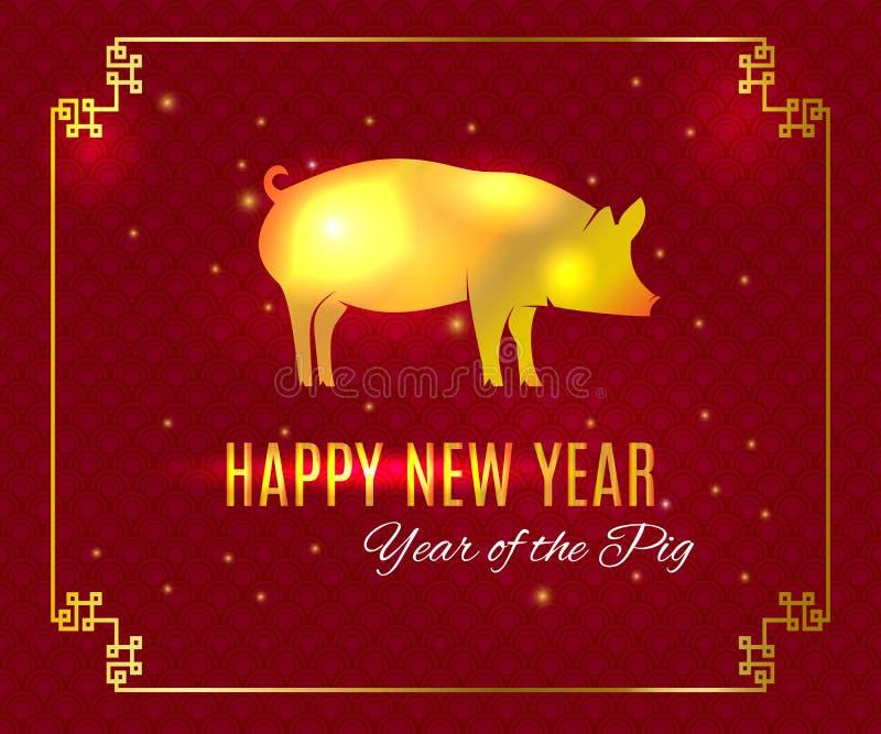Carte de voeux 2019 chinoise heureuse de nouvelle année sur le fond oriental traditionnel de modèle de vague illustration de vecteur