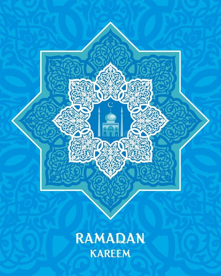 Carte de voeux cyan de Ramadan illustration libre de droits