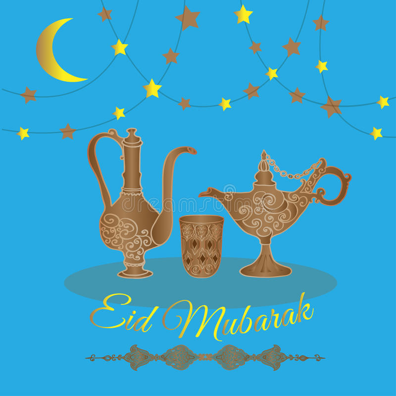 Carte de voeux d'Eid Mubarak illustration stock