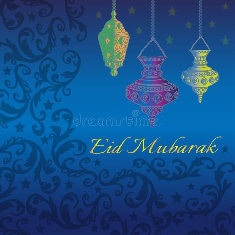 Carte de voeux d'Eid Mubarak illustration de vecteur
