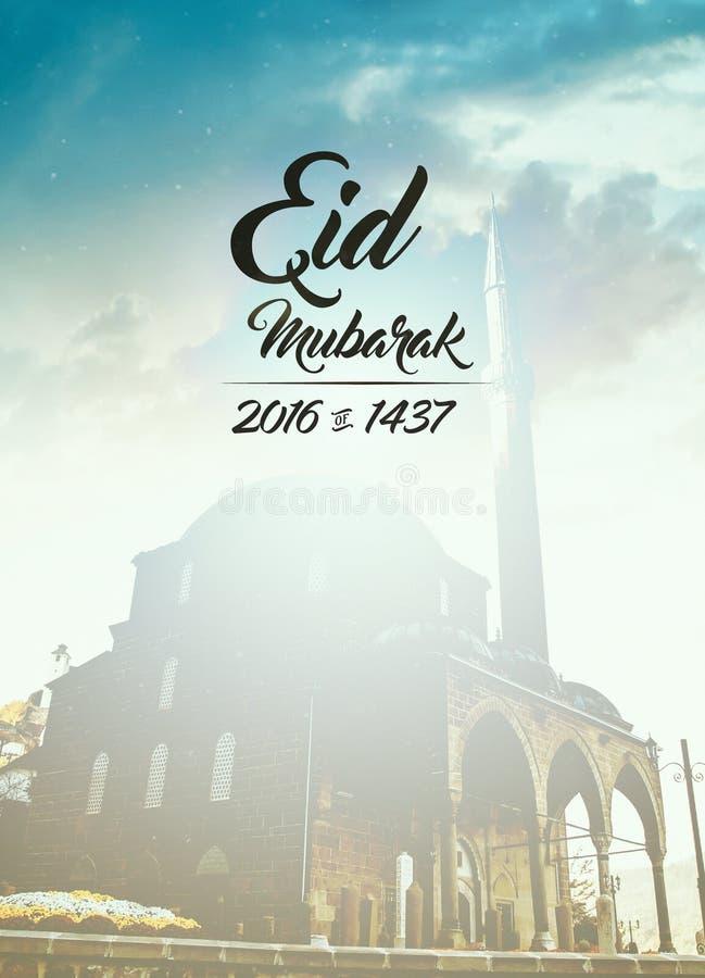 Carte de voeux d'Eid Mubarak photographie stock